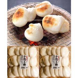 つきたて お餅 熊本産もち米で作った 丸餅 (17個)を2セ...
