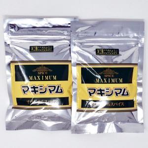 宮崎の人気のお肉屋「中村食肉」の特製万能スパイス詰替え用です。 万能スパイスと言われるスパイシーに香...