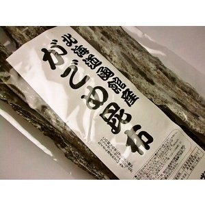 北海道函館産がごめ昆布130g...
