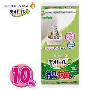 ユニチャーム デオトイレ専用 取替え消臭・抗菌シート 10枚...