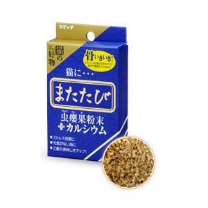 スマック またたび+カルシウム 2.5g 5包 (キャットフード/猫用おやつ/猫のおやつ・猫のオヤツ...
