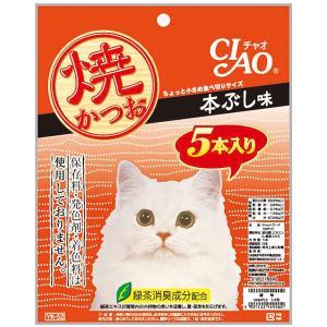 チャオ 焼かつお 本ぶし味 5本 (キャットフード/猫用おやつ/猫のおやつ・猫のオヤツ・ねこのおやつ)(いなば チャオ CIAO/いなばペット)