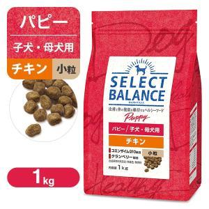 【Renewalのお知らせ】商品リニューアルに伴い、パッケージ・JAN・価格・原材料が変更となりまし...
