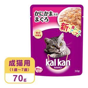カルカンパウチ 1歳から かにかま入りまぐろ 70g (ウェットフード・レトルトパウチ/Kalkan カルカン/キャットフード/ペットフード)(猫用品/ペット用品)