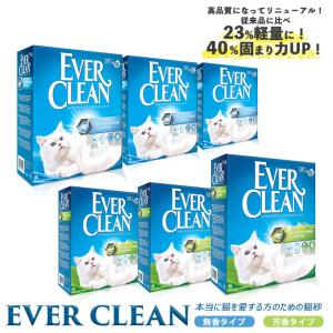 エバークリーン 猫砂 小粒 微香/芳香 6.35kg 3個セット (鉱物系 ベントナイト の猫砂/ね...