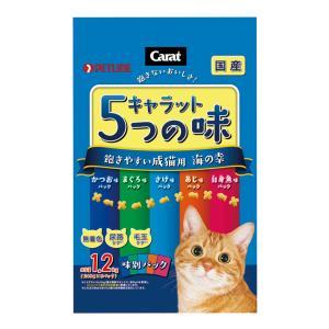 キャラット 5つの味 海の幸 1.2kg (キャラット Carat/ドライフード/キャットフード/日清ペット/ペットフード)(猫用品/ねこ ネコ/ペット用品)