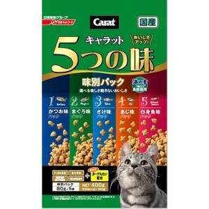 キャラット 5つの味 海の幸 高齢猫用 1.2k...の商品画像