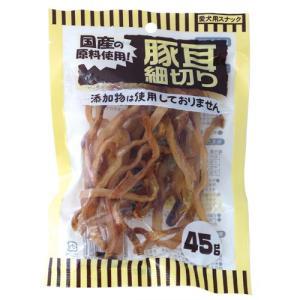 オーシーファーム 豚耳細切り 45g (ドッグフード/犬用おやつ/犬のおやつ・犬のオヤツ・いぬのおやつ/ドックフード) kurosu