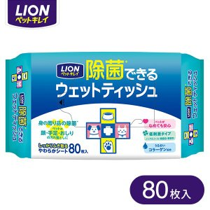 ライオン(LION) ペットキレイ 除菌できる...の関連商品5