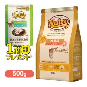 ニュートロ ナチュラルチョイス キャットフード 減量用 アダルト(成猫・1歳〜6歳)チキン 500g