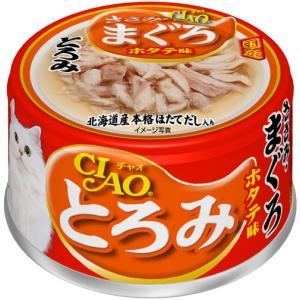 チャオ とろみ ささみ・まぐろ ホタテ味 缶...の関連商品10