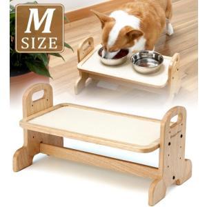 ドギーマンハヤシ ウッディーダイニング M (犬用/猫用/食器台・テーブル/Woody-style/...