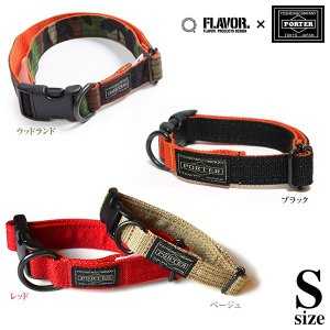 FLAVOR.×PORTER フレーバー×ポーター 吉田かばん ナイロンカラー 首輪 4th Model Sサイズ (犬 首輪/ナイロン 小型犬用)(犬用首輪) kurosu