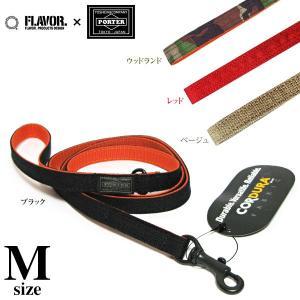 FLAVOR.×PORTER フレーバー×ポーター 吉田かばん ナイロンリード 4th Model Mサイズ kurosu
