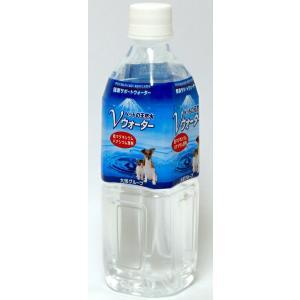 ペットの天然水 Vウォーター 500ml (ペット用飲料水・...