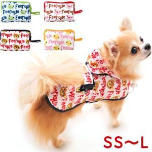 フィールドポイント アニマル フード付携帯レインコート SS〜L  (小型犬〜中型犬用) kurosu