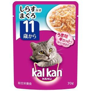 カルカンパウチ 11歳から しらす入りまぐろ 70g (ウェットフード・レトルトパウチ/Kalkan カルカン/キャットフード/ペットフード)(猫用品/ペット用品)