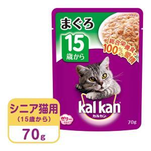 カルカンパウチ 15歳から まぐろ 70g (ウェットフード・レトルトパウチ/Kalkan カルカン/キャットフード/ペットフード)(猫用品/ねこ ネコ/ペット用品)