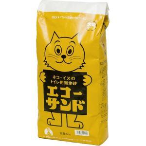 猫砂 バンノー エコーサンド 洗える猫砂 5kg (鉱物系 国産天然ゼオライト の猫砂/ねこ砂/ネコ砂/無香料)(猫の砂/猫のトイレ)(猫用品/ペット用品)