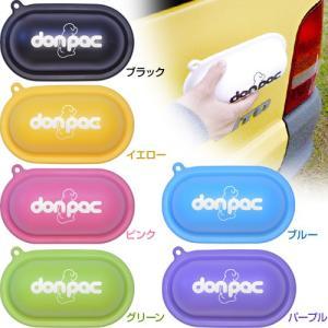 プラスコ donpac ドンパック ポップ (愛犬用マナーポーチ・携帯用ウンチバッグ)(トイレ用品/お出かけ・お散歩グッズ/おでかけグッズ)(犬用品/ペット用品)