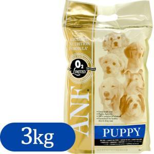 ANF パピー 小粒 3kg (ドッグフード/ドライフード/幼犬・子犬用 パピー/ペットフード/ドックフード)