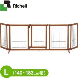 リッチェル ペット用 木製おくだけドア付ゲート L 140〜183cm幅 (ゲート 小型犬用/柵・フェンス)(ペットゲート・ペットフェンス) 同梱不可 cc-sgh