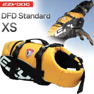 イージードッグ EZYDOG イージードッグ DFDスタンダード 犬用ライフジャケット XS 小型犬用 (小型犬用ライフジャケット/フローティングベスト/アウトドア用品) kurosu