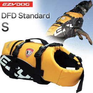 イージードッグ EZYDOG イージードッグ DFDスタンダード 犬用ライフジャケット S 中型犬用 (中型犬用ライフジャケット/フローティングベスト/アウトドア用品) kurosu