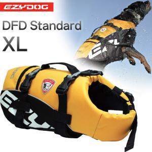 イージードッグ EZYDOG イージードッグ DFDスタンダード 犬用ライフジャケット XL 大型犬用 (大型犬用ライフジャケット/フローティングベスト/アウトドア用品) kurosu