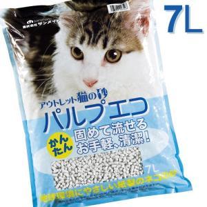 猫砂 サンメイト パルプエコ 7L (紙系の猫砂/ねこ砂/ネコ砂)(猫用品/ねこ ネコ/ペット用品)
