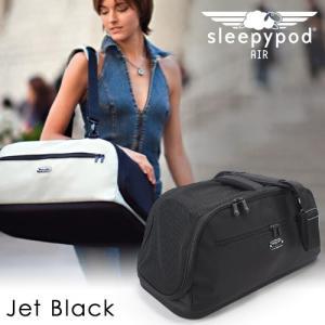 sleepypod Air スリーピーポッドエアー ジェットブラック (犬用キャリーバッグ・猫用キャリーバッグ)(お散歩グッズ/おでかけグッズ)