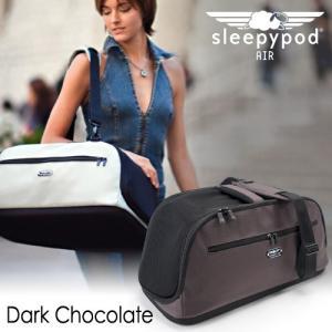 sleepypod Air スリーピーポッドエアー ダークチョコレート (犬用キャリーバッグ・猫用キャリーバッグ)(お散歩グッズ/おでかけグッズ)