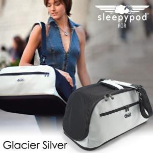sleepypod Air スリーピーポッドエアー グレーシャーシルバー (犬用キャリーバッグ・猫用キャリーバッグ)(お散歩グッズ/おでかけグッズ)
