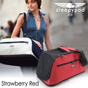sleepypod Air スリーピーポッドエアー ストロベリーレッド (犬用キャリーバッグ・猫用キャリーバッグ)(お散歩グッズ/おでかけグッズ)