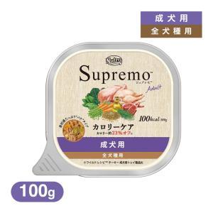 ニュートロ シュプレモ ドッグフード カロリーケ...の商品画像