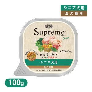 ニュートロ シュプレモ ドッグフード カ...