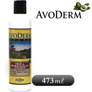 天然のアボカドに含まれる良質のオイルを配合。 11種類のビタミンと14種類のミネラルを含むアボカドか...