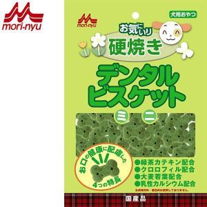 森乳 ワンラック 硬焼きデンタルビスケットミニ 80g (ドッグフード/犬用おやつ/犬のおやつ・犬のオヤツ・いぬのおやつ/森乳サンワールド)|kurosu