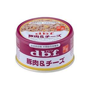 デビフ 豚肉&チーズ 85g (デビフ d.b.f・dbf/ミニ缶/ドッグフード/ウェットフード・犬の缶詰・缶/ペットフード/ドックフード)(犬用品/ペット用品)