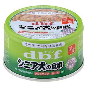 デビフ シニア犬の食事 ささみ&すりおろし野菜 85g (デ...