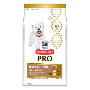 サイエンスダイエットプロ/サイエンスダイエットPRO ドッグフード 犬用健康ガード 皮膚 成犬 1〜6歳 小粒 1.6kg (ドライフード/成犬用 アダルト)