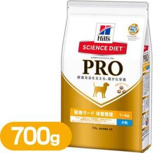 サイエンスダイエットプロ/サイエンスダイエットPRO ドッグフード 犬用健康ガード 体重管理 成犬 1〜6歳 小粒 700g (ドライフード/成犬用 アダルト)