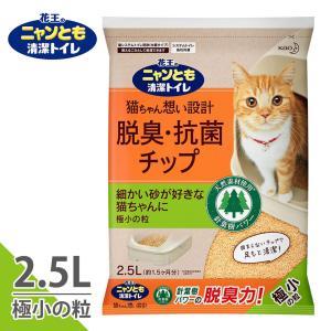 花王 ニャンとも清潔トイレ 脱臭・抗菌チップ ...の関連商品3