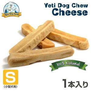 イエティ ドッグチュウチーズ S(小型犬用) 1本入り (犬 おやつ/ドッグフード/犬用おやつ/犬のおやつ/犬のオヤツ/いぬのおやつ/Yeti Dog Chew/ドッグチュー) ペッツビレッジクロスPayPayモール
