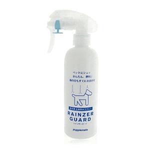 パピーメイト レインザーガード 300ml (防水スプレー/レインコート/雨具/カッパ/梅雨対策/犬用品/ペット用品) kurosu
