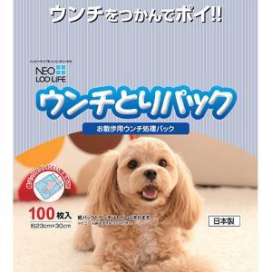 コーチョー ネオウンチとりパック 100枚 (犬 ウンチ 袋/フンキャッチャー/ウンチ処理袋・携帯用ウンチ袋)