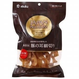 アスク ジャパンプレミアム 豚の耳細切り 150g (犬おやつ/犬用おやつ/bulk) kurosu