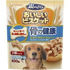ユニチャーム 銀さらビスケットほね健康小 400g (犬用おやつ/犬のおやつ・いぬのおやつ・犬のオヤツ/ドックフード/bulk)|kurosu