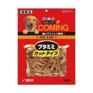 サンライズ カミング 豚耳カットタイプ 180g (犬おやつ/犬用おやつ/bulk) kurosu