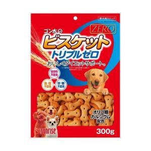サンライズ ゴン太のビスケットトリプルゼロ 300g (犬用おやつ/犬のおやつ・いぬのおやつ・犬のオヤツ/ドックフード/bulk)|kurosu